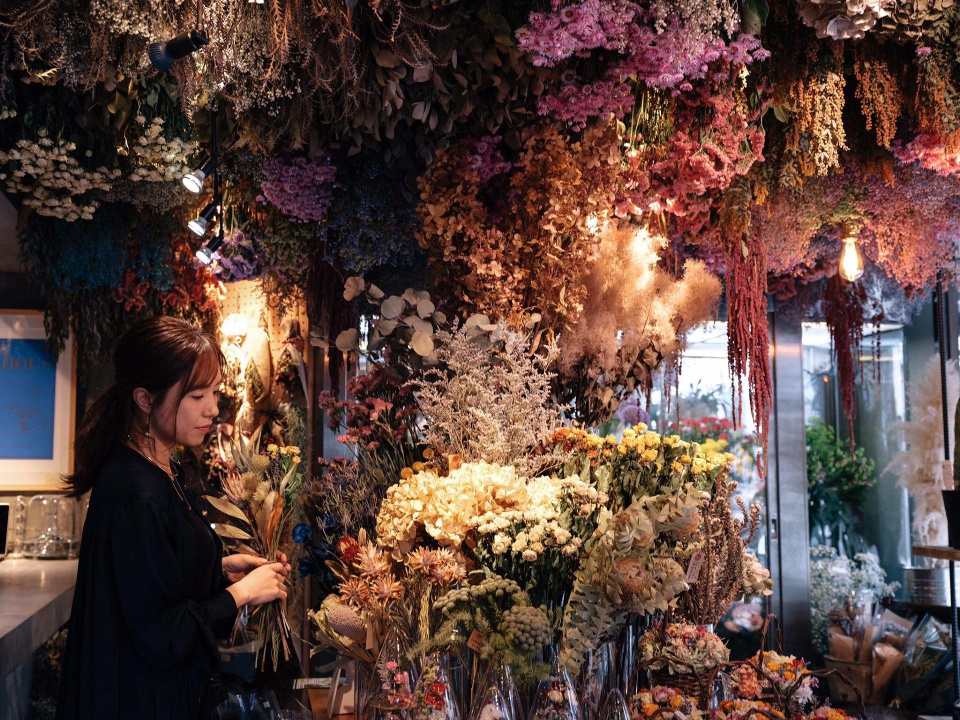 flower shop / Cachette